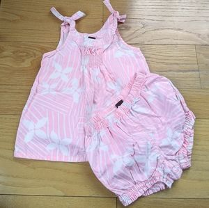 TEA collection short and tank set